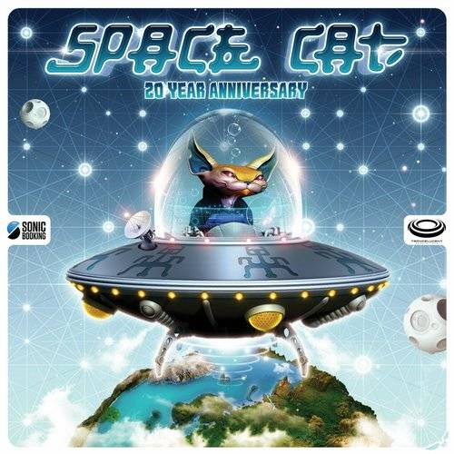 Space Cat - 20 Year Anniversary (Album)