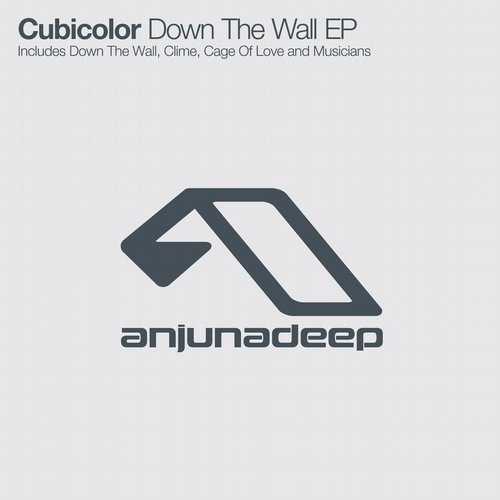 Cubicolor - Down The Wall