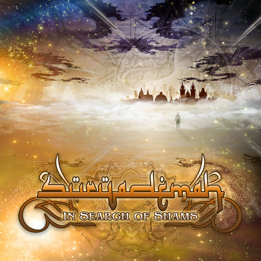 Suryademah - In Search of Shams